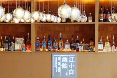 江小白酒馆,一次更加深入的用户共创试验