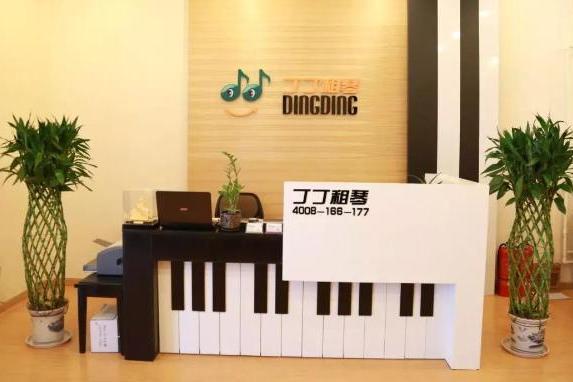 重磅!中国领先的钢琴租赁服务提供商丁丁租琴进驻广东省市场