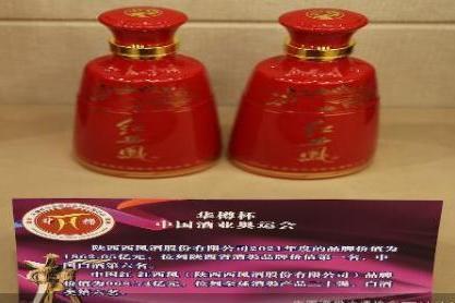 品牌价值再度提升 西凤酒位列陕西省酒类第一