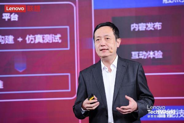 """联想全面布局边缘智能,打造智慧新零售的""""联想范本""""_驱动中国"""