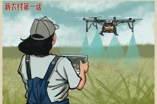 做一个新时代农民,你需要哪些新技能?