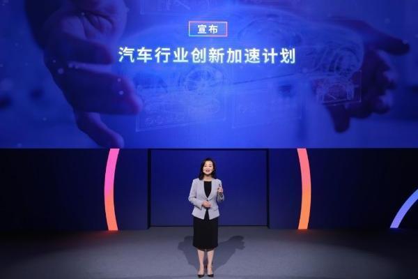 """亚马逊云科技发起""""汽车行业 创新加速计划"""" 助力中国汽车行业转型创新"""