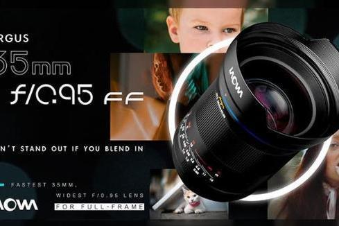 老蛙发布35mm F0.95 同级全幅镜头最大光圈