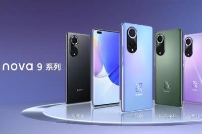 华为nova9系列发布 传百世将出售快递业务