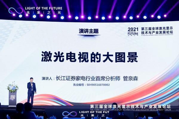 """长江证券:激光器将上演""""摩尔定律+规模效应""""的中国制造故事"""