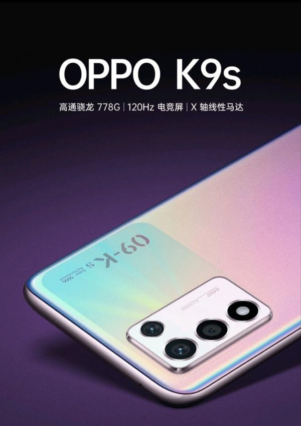 OPPO 新机曝光 全新K9s即将推出