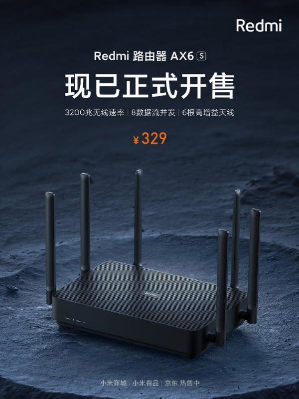 Redmi 路由器 AX6S 发售,售价 329 元