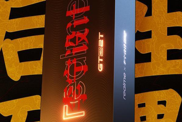 Realme 真我GT Neo2T正式官宣,10月19日发布