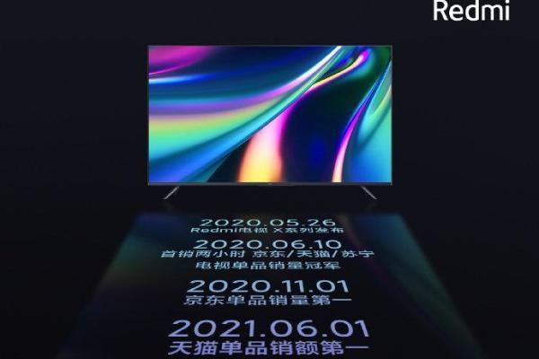 Redmi智能电视X 2022款要来了!10月20日发布